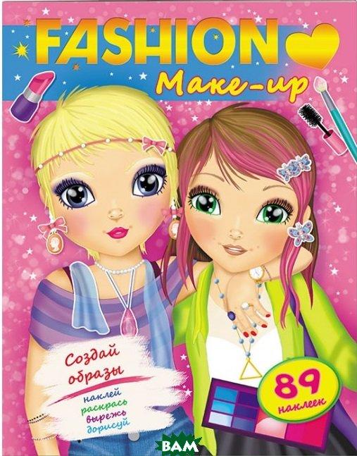 FASHION-Make up.89_наліпок