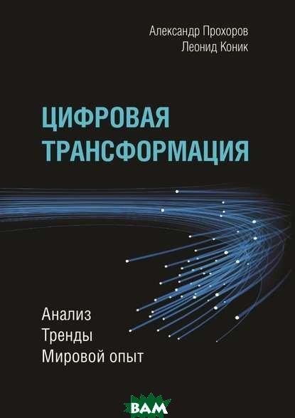 535dac26468b9 Книги: книги в интернет-магазине www.bambook.com