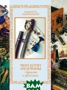 Купить СПИН-продажи, Манн, Иванов и Фербер, Рекхэм Н., 978-5-91657-049-6