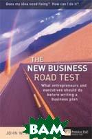 Купить The New Business Road Test : What entrepreneurs and executives should do before writing a business plan / Оценка бизнес-перспектив. Что нужно сделать, приступая к написанию бизнес плана., John Mullins, 0273663569