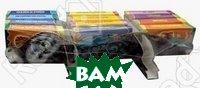 Купить Водяной дракон.12 книжек в ассортименте, Карапуз, 978-5-904674-68-7