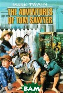 Купить Приключения Тома Сойера. Книга для чтения на английском языке The Adventures of Tom Sawyer, КАРО, Твен Марк, 978-5-9925-0537-5