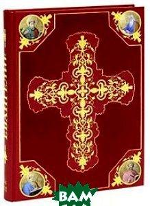Купить Евангелие (бархат), БЕЛЫЙ ГОРОД, 978-5-7793-1859-4