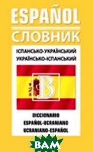 Купить IPhone. Разработка приложений с открытым кодом. 2-е издание / iPhone Open Application Development, BHV, Джонатан Здзиарски / Jonathan Zdziarski, 978-5-9775-0397-6