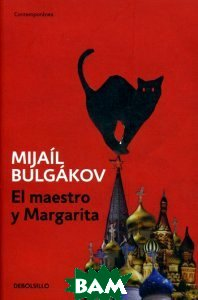 Купить El maestro y Margarita, Debolsillo, Mijail Bulgakov, 978-84-9759-226-0