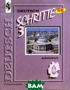 Deutsch: Schritte 3: Arbeitsbuch /Немецкий язык. Шаги. 7 класс. Рабочая тетрадь