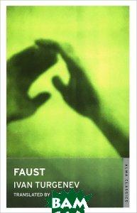 Купить Faust (изд. 2012 г. ), Alma Books, Ivan Turgenev, 978-1-84749-218-0