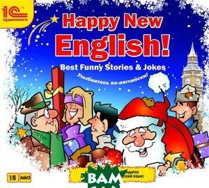 Купить Happy New English! Best Funny Stories & Jokes (аудиокнига CD), 1С-Паблишинг, 978-5-9677-11848