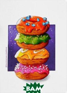 Купить Пончики. Вкусный блокнот, ЭКСМО, 978-5-699-95346-2