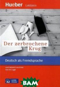 Купить Der zerbrochene Krug. Leseheft, Max Hueber Verlag, Heinrich von Kleist, 978-3-19-411673-3