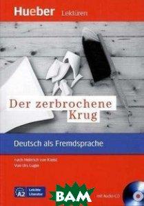Купить Der zerbrochene Krug: Deutsch als Fremdsprache. Leseheft (+ CD-ROM), Max Hueber Verlag, Heinrich von Kleist, 978-3-19-401673-6