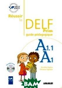 Reussir le DELF Prim A1. 1 / A1: Guide pedagogique (+ Audio CD)