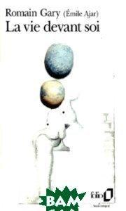 Купить La Vie Devant Soi, Mercure de France, Romain Gary, 978-2-07-037362-8