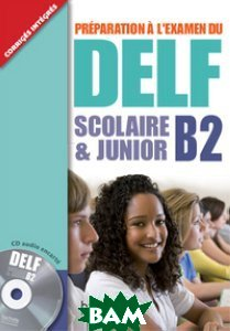 Купить DELF B2 Scolaire et Junior (+ Audio CD), Hachette FLE, Delphine Barreau, 978-2-01-155731-5