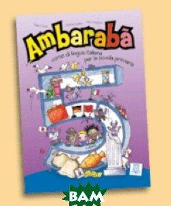 Купить Ambaraba 5. Libro studente (+ Audio CD), Alma Edizioni (Alma Italy), Casati Fabio, 978-8-861-82139-2