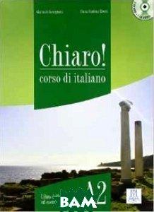 Купить Chiaro! A2 (libro + CD audio + CD-rom) (+ Audio CD), Alma Edizioni (Alma Italy), Savorgnani Giulia de, Alberti Cinzia Cordera, 978-8-861-82149-1