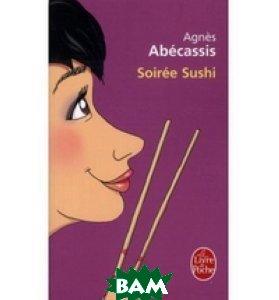 Soiree Sushi