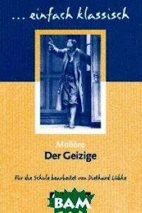 Купить Der Geizige. Arbeitsbuch mit Loesungen, Cornelsen, 978-3-464-60972-9