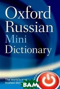 Купить Oxford Russian Mini Dictionary, OXFORD UNIVERSITY PRESS, Oxford Dictionaries, 978-0-19-953293-3