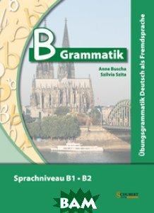 Купить B-Grammatik.& 220;bungsgrammatik Deutsch als Fremdsprache, Sprachniveau B1/B2, Schubert Verlag, Buscha Anne, 978-3-941323-10-0
