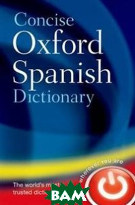 Купить Concise Oxford Spanish Dictionary, OXFORD UNIVERSITY PRESS, Oxford Dictionaries, 978-0-19-956094-3