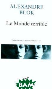 Купить Le monde terrible, Gallimard-Folio, Alexandre Blok, 978-2-07-041414-7