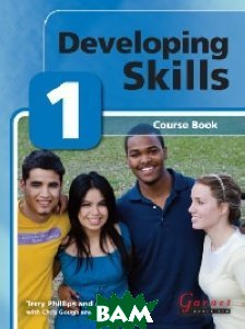 Developing Skills 1. Course Book + 4 CD (+ Audio CD)