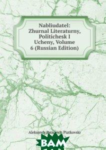 Nabliudatel: Zhurnal Literaturny, Politichesk I Ucheny, Volume 6 (Russian Edition)