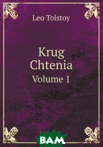 Купить Krug Chtenia, Книга по Требованию, Лев Толстой, 978-5-8782-9342-6