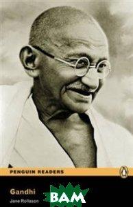 Gandhi: Level 2