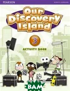 Купить Our Discovery Island Level 3. Activity Book and CD-ROM (pupil) Pack (+ CD-ROM), Pearson, Peters Debbie, 9781408251287