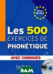 Les 500 exercices de phonetique (+ Audio CD)