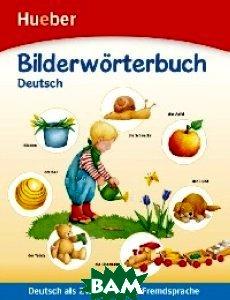 Bildworterbuch Deutsch, Hueber, Peikert Marlit, 978-3-19-009564-3  - купить со скидкой