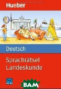Купить Sprachratsel Deutsch Landeskunde, Hueber, 978-3-19-209581-8