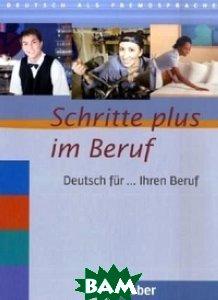 Купить Schritte plus im Beruf.& 220;bungsbuch: Deutsch f& 252;r... Ihren Beruf. Deutsch als Fremdsprache, Hueber, Bosch Gloria, 9783195617048