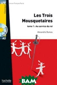 Купить Les trois mousquetaires (+ Audio CD), Hachette FLE, Dumas Alexandre, 978-2-01-155757-5
