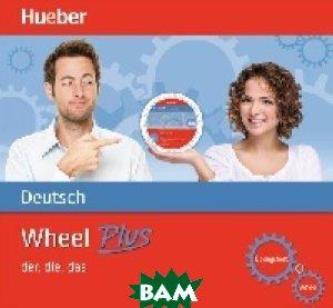 Купить Wheel Plus.Deutsch - der, die, das + Heft, Hueber, 978-3-19-769546-4