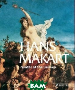 Hans Makart: Painter of the Senses