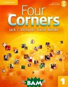 Купить Four Corners. Level 1. Student`s Book (+ CD-ROM), CAMBRIDGE UNIVERSITY PRESS, Richards Jack C., 978-0-521-12615-1