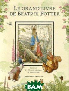 Купить Le grand livre de Beatrix Potter, Gallimard-Folio, 978-2-07-061068-6