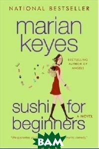Купить Sushi for Beginners, HarperCollins Publishers, Keyes Marian, 978-0-06-055595-5