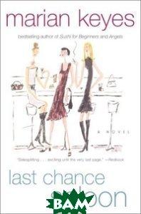 Купить Last Chance Saloon, HarperCollins Publishers, Keyes Marian, 978-0-06-008624-4