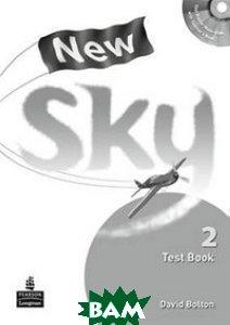 Sky 2. Test Book