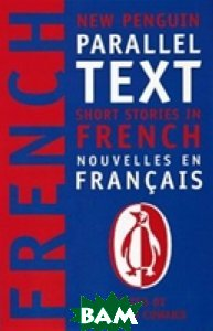 Купить Short Stories in French: New Penguin Parallel Text, Penguin Books Ltd., Coward Richard, 978-0-140-26543-9