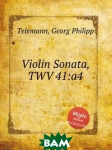Купить Соната для скрипки, TWV 41:a4, Музбука, Телеман Георг Филипп, 978-5-8849-2845-9