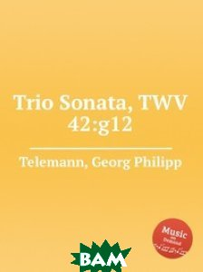 Купить Трио соната, TWV 42:g12, Музбука, Телеман Георг Филипп, 978-5-8849-2827-5