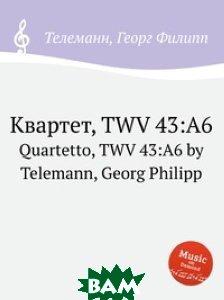 Квартет, TWV 43:A6
