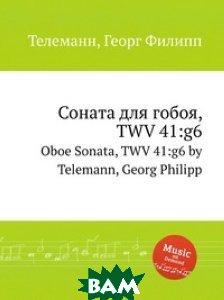 Купить Соната для гобоя, TWV 41:g6, Музбука, Телеман Георг Филипп, 978-5-8849-2689-9
