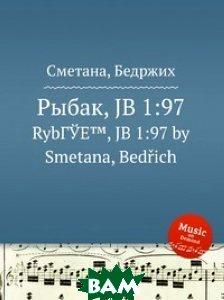 Купить Рыбак, JB 1:97, Музбука, Сметана Бедржих, 978-5-8849-0217-6