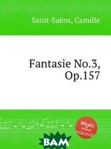 Купить Фантазия No.3, Op.157, Музбука, Сен-Санс Камиль, 978-5-8848-6920-2